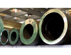 "C95400 Bronze Tube 3"" ID x 3-3/4"" OD"
